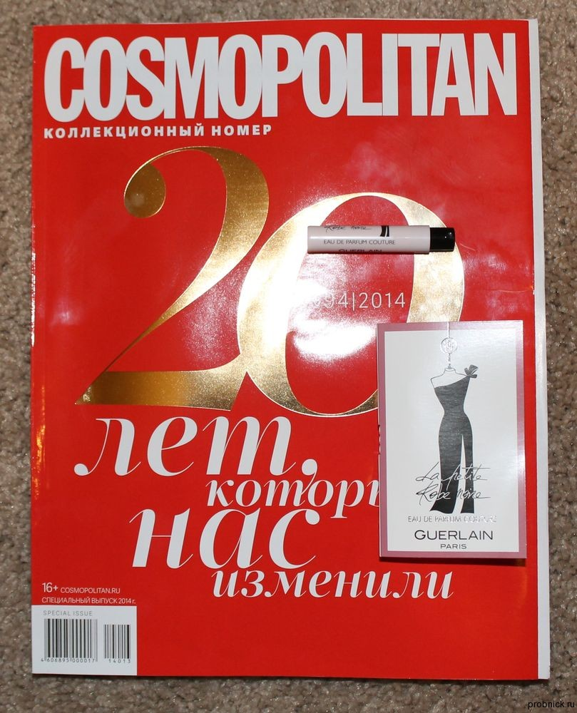 Cosmo_13