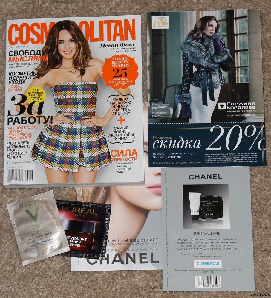 Cosmopolitan_october