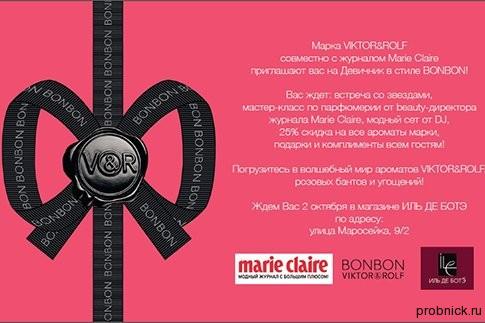 Marie_Claire_bonbon