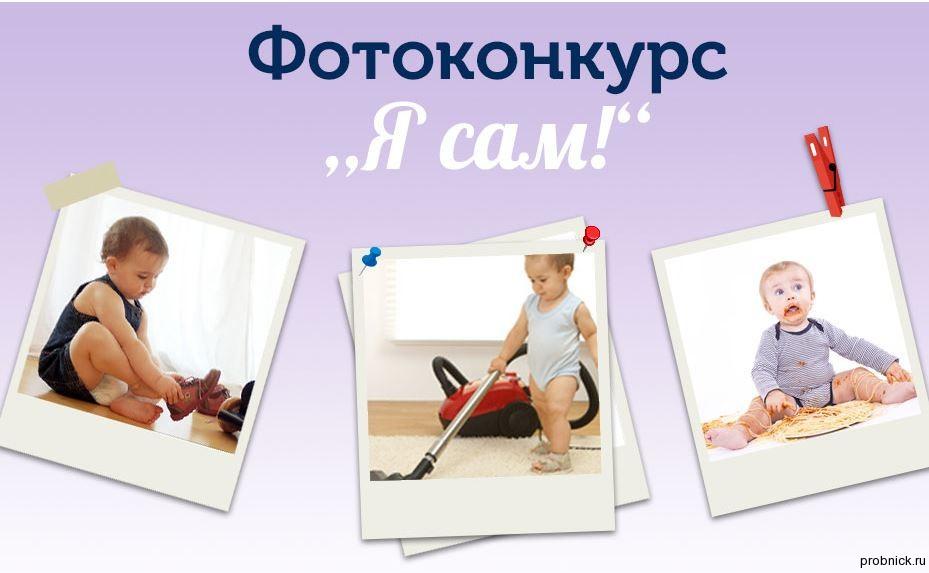 My_toys_september