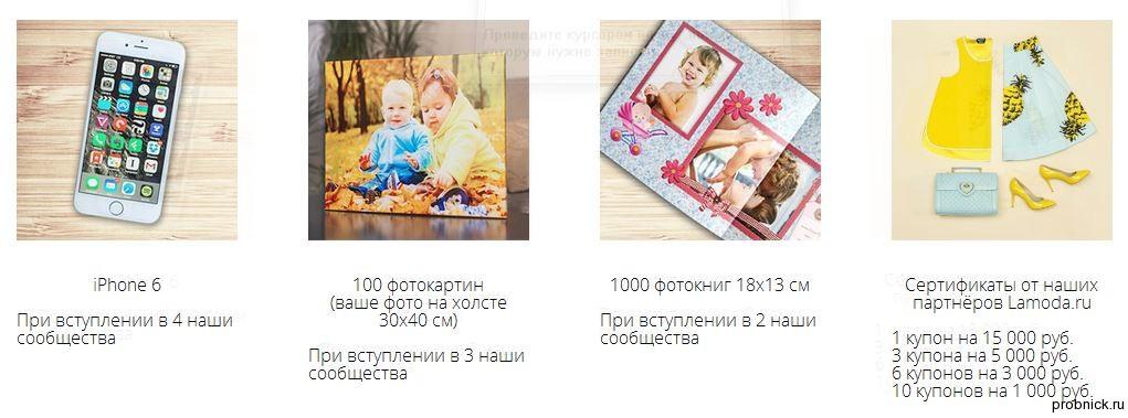 Netprint_akcia_iun