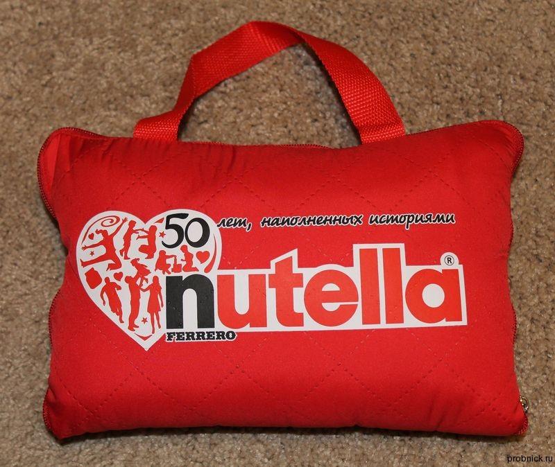 Nutella_sumka