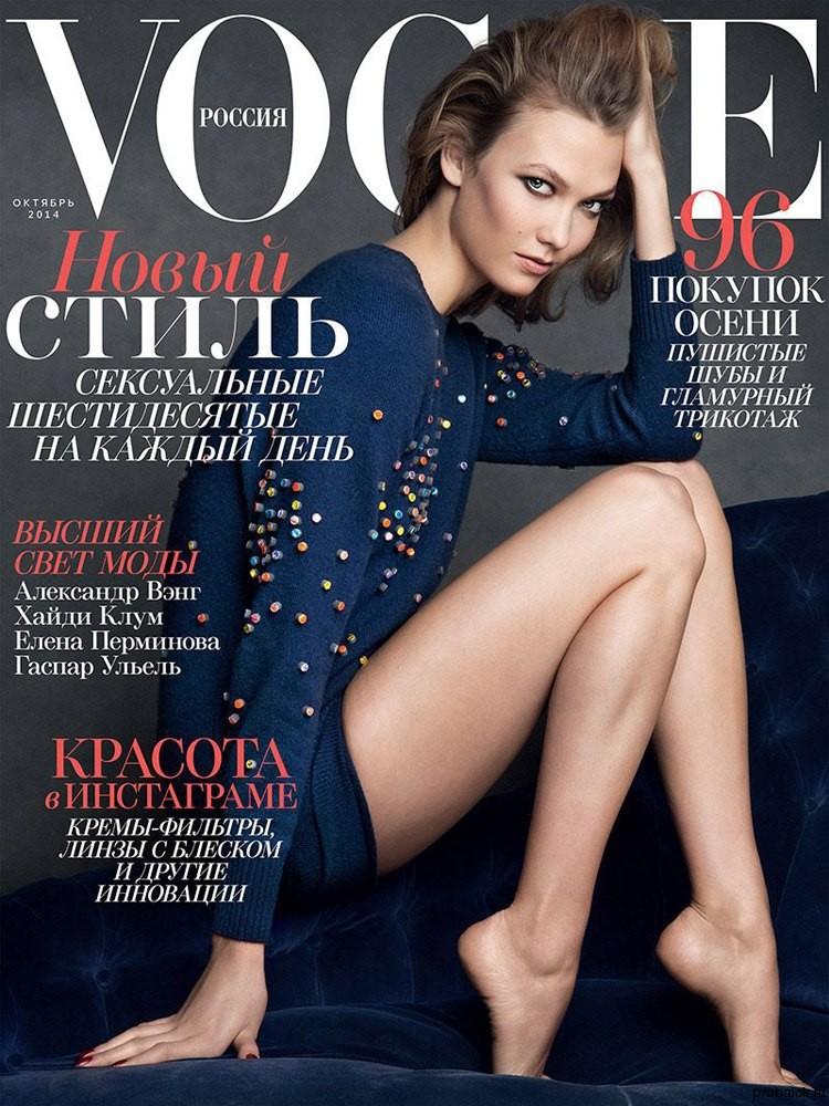 Vogue_october