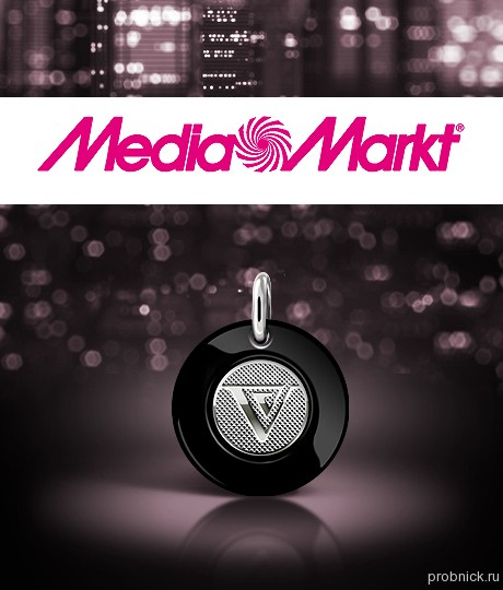 mediamarkt_Valtera
