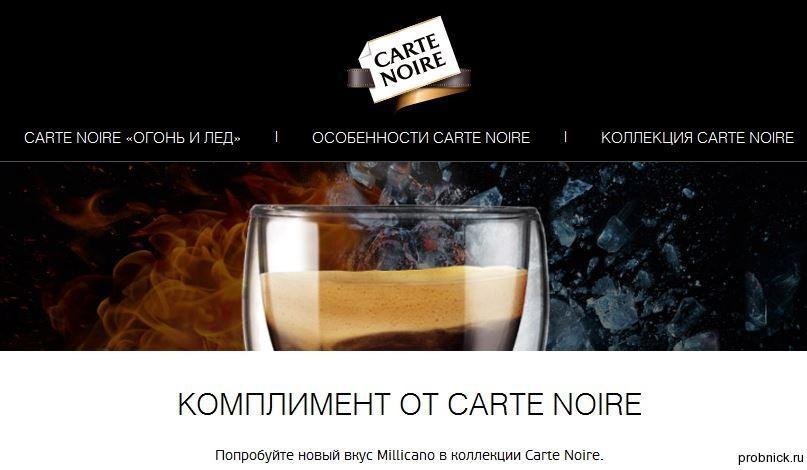 Carte_noire_millicano