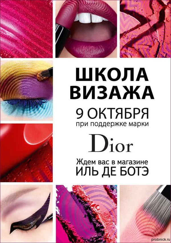 Dior_idb_october_2014