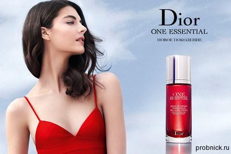 Dior_one_essential_konkurs_IDB