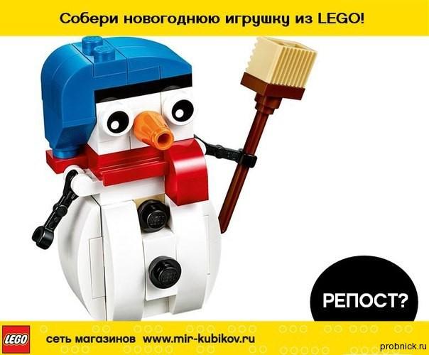Lego_konkurs