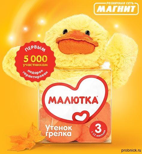 Malutka_osen_2014