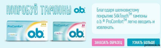 OB_vkontakte