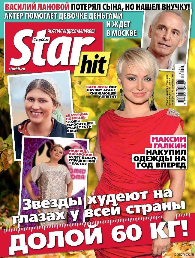 Starhit_29_september_2014