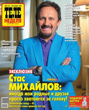 Telendelya_15_october