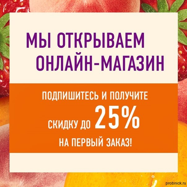The_body_shop_skidka