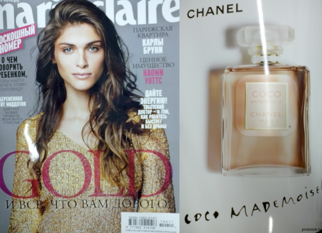 marie_claire_november_2014