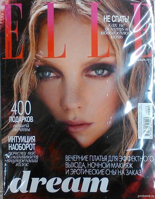Elle_december_2014
