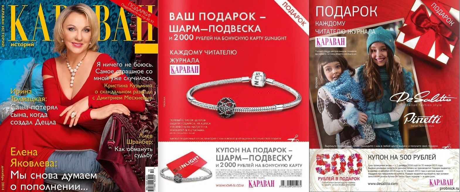 Стелла Аминова в журнале Tatler  Интервью и фотосеты