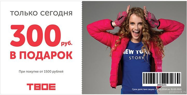 Подарки за 300 рублей | Купить подарок в пределах 150 ...