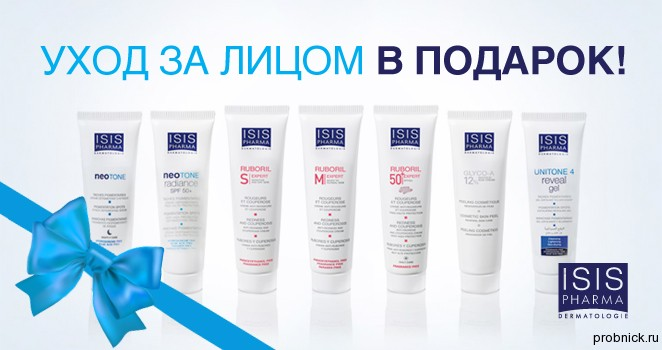 Zdravzona_isis_pharma