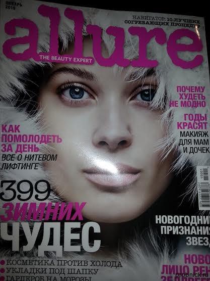 Allure_december_2014_1