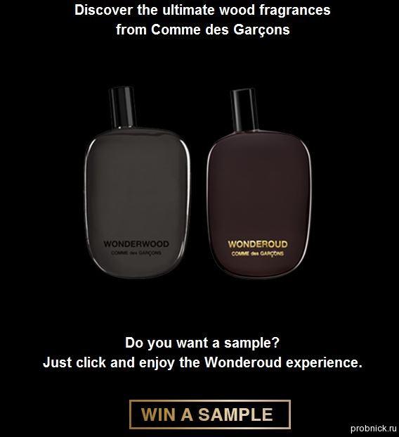 Garcons_new_sample
