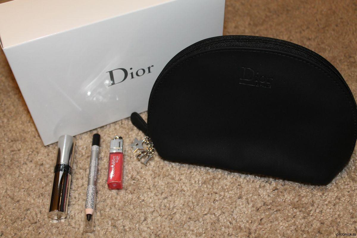 IBD_Dior_gift_1