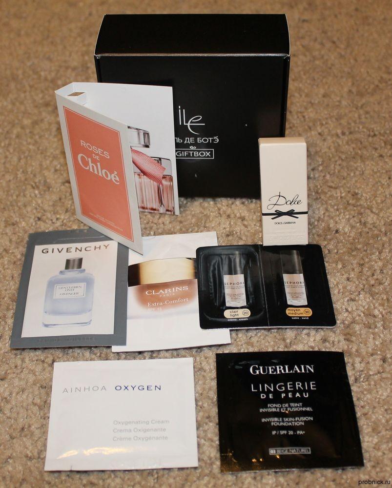 IDB_gift_box