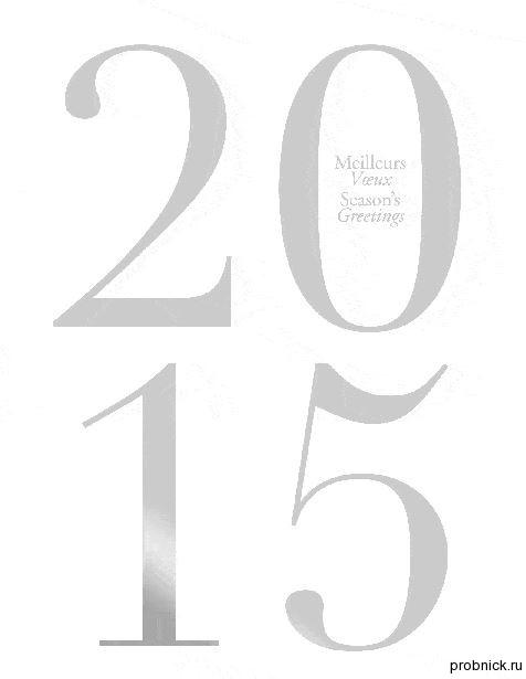 Lancome_january_2015