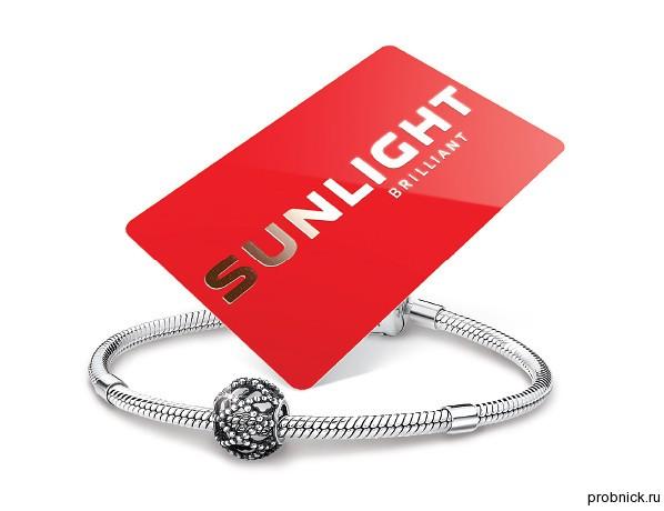 Lenta_sunlight