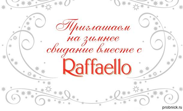 Rafaello_december_2014