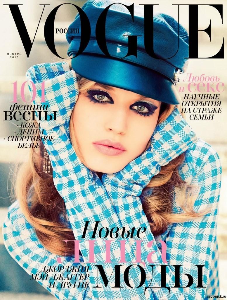 Vogue_january_2015