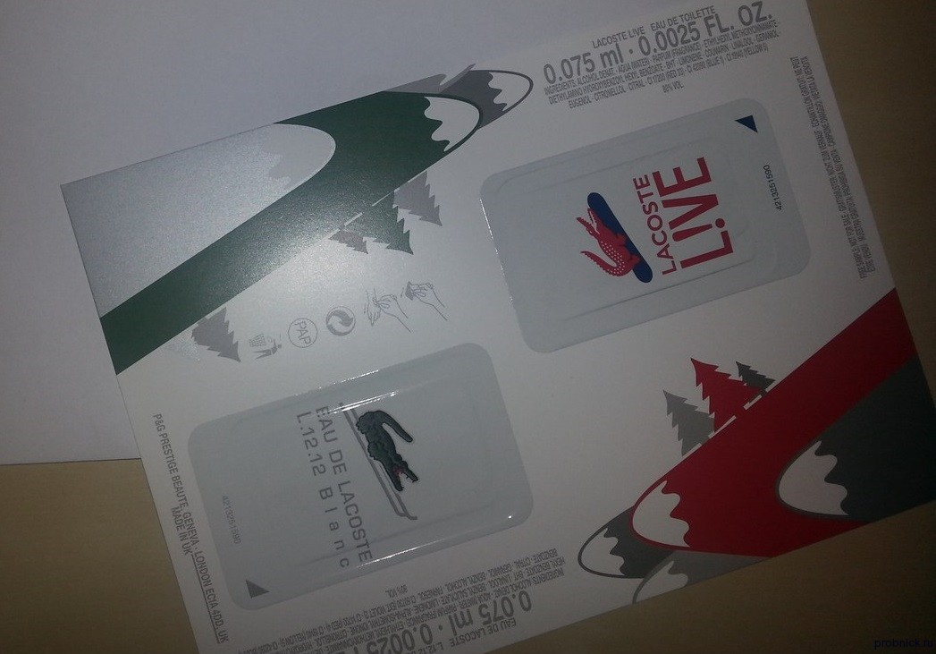 lacoste_new_year