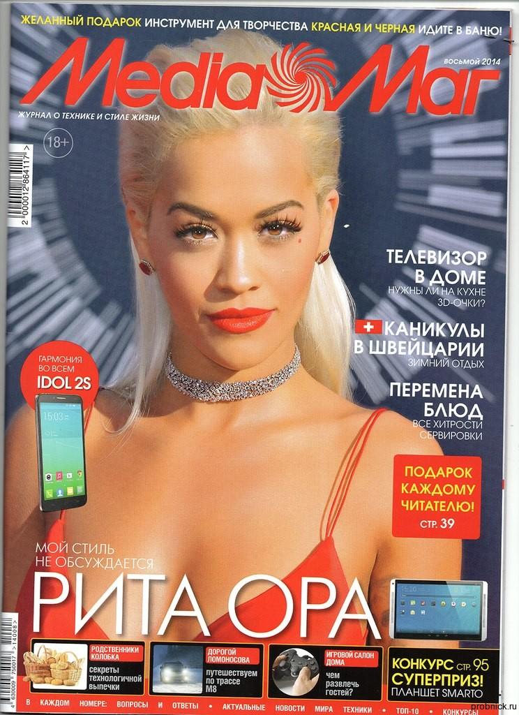 media_mag_1