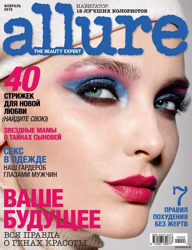 Allure_february_2015