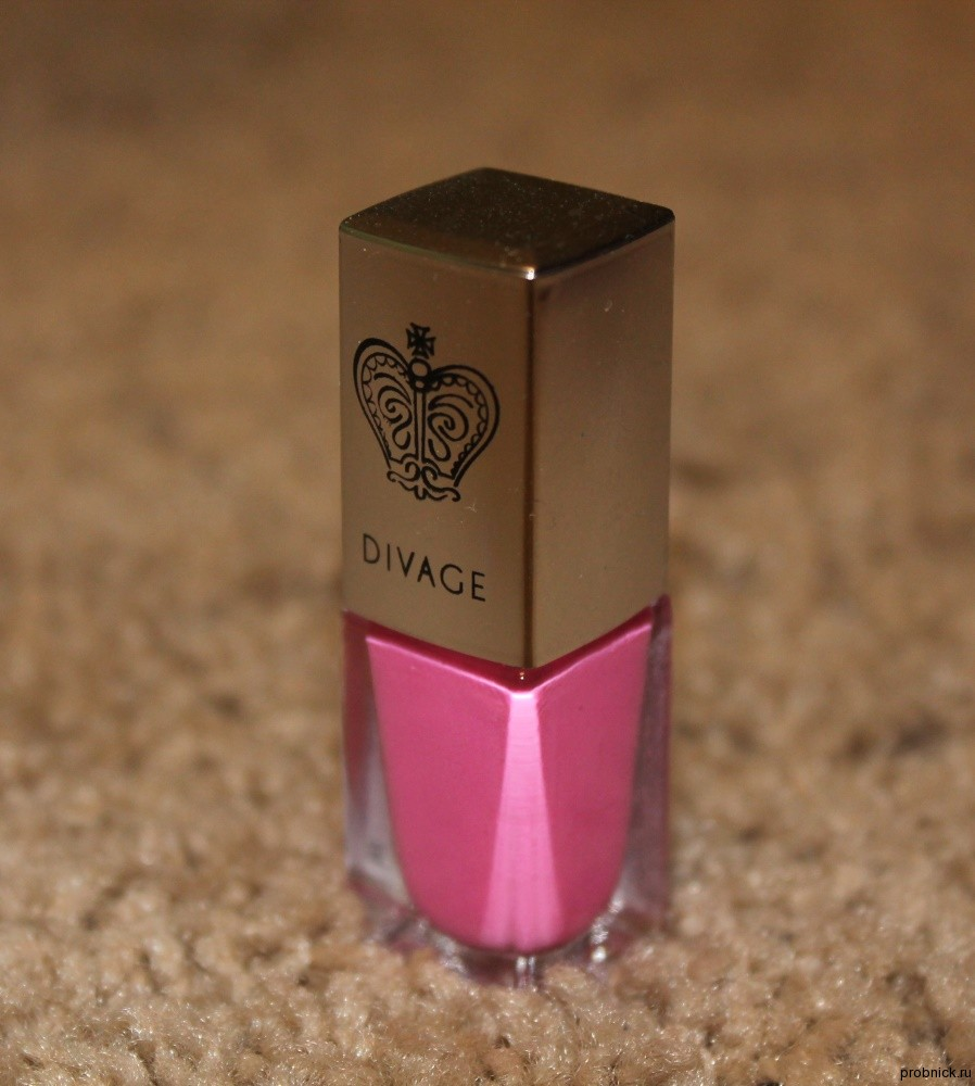 divage_gift