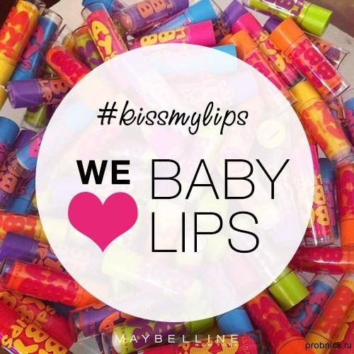 Baby_Lips_konkurs_fevral