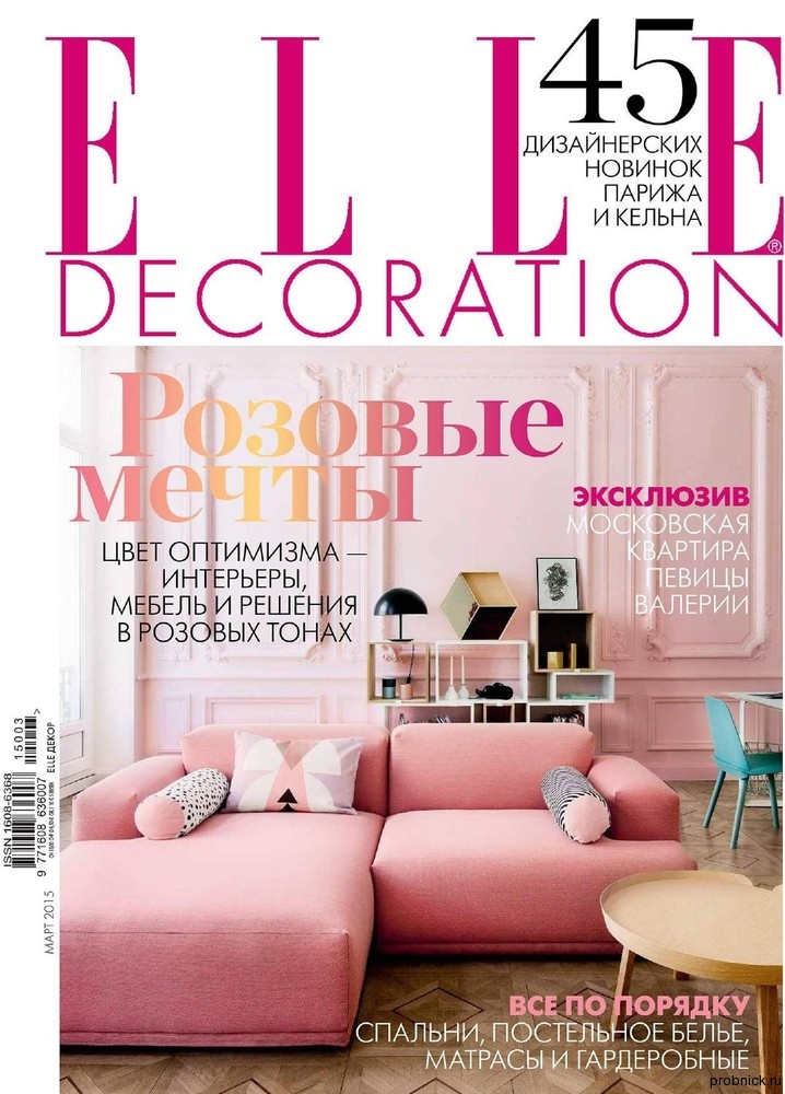 ELLE_DECORATION_mart_15