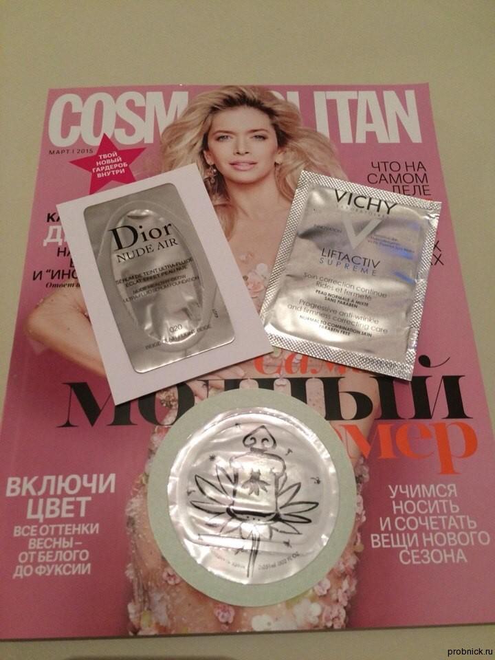 cosmopolitan_mart_2015