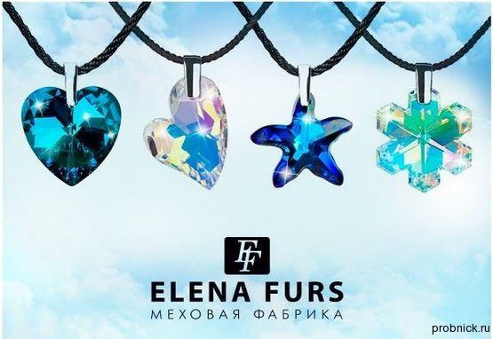 elena_furs_swarovski