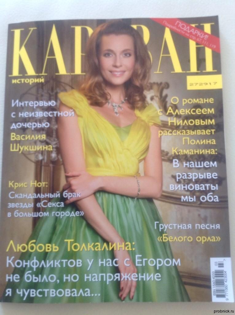 karavan_mart_15