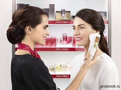 shiseido_fevral)2015_idb