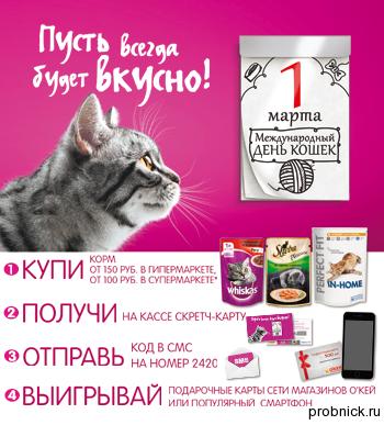 okey_korm_mart_2015