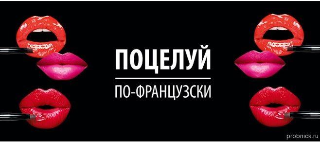 IDB_fotoconcurs_aprel