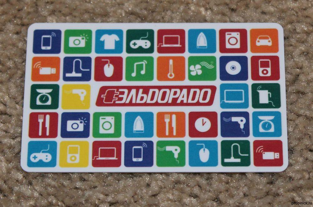 eldorado_1000_bonusov