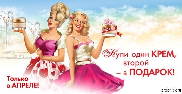 letu_aprel
