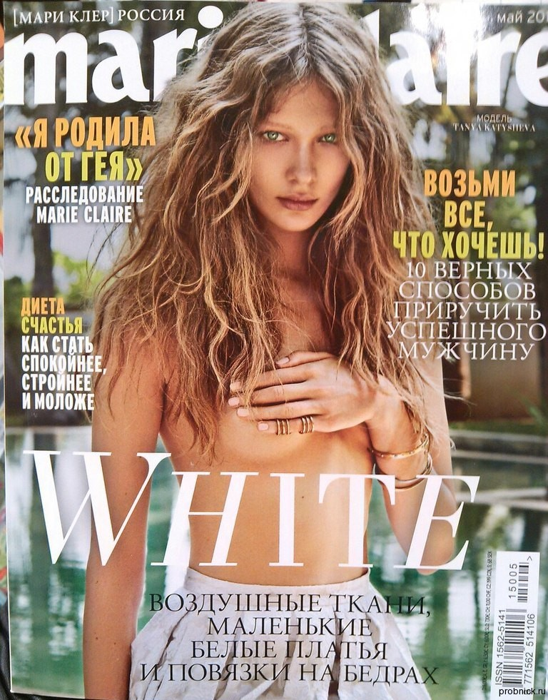 marie_claire_may_2015