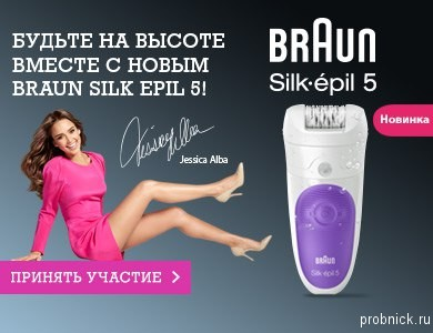 Braun_everydayme