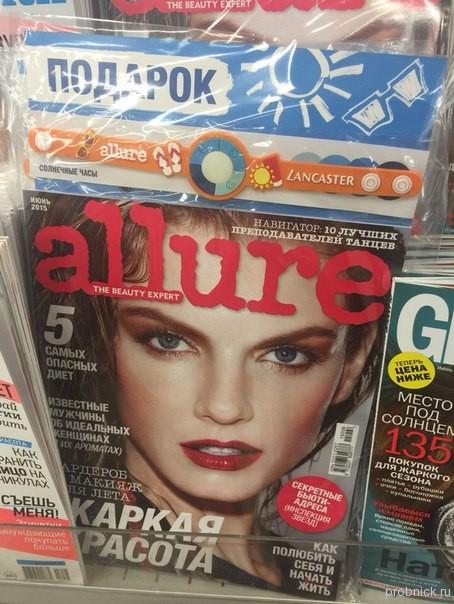 allure_june_2015