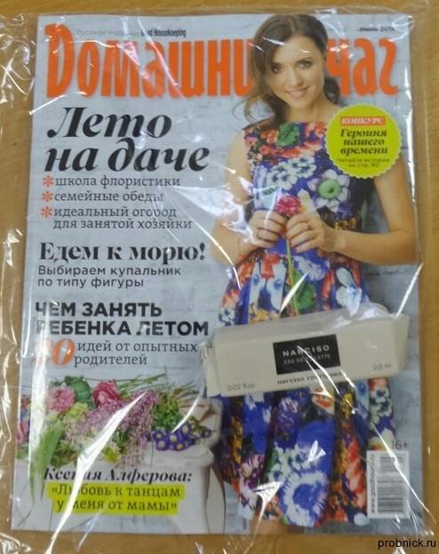 domash_iun_15(1)