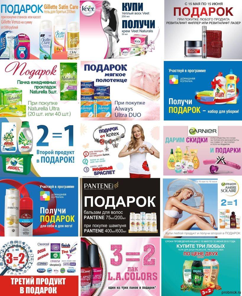 rul_bum_15iun_2015