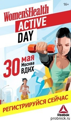 womens_active_day_2015